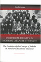 Cover image for 'Individual Dignity in Modern Japanese Thought'