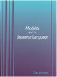 Cover image for 'Modality and the Japanese Language'