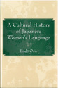 Cover image for 'A Cultural History of Japanese Women's Language'