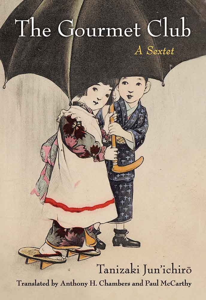 a literary analysis of naomi a novel by junichiro tanizaki Tanizaki junichiro i should save tanizaki junichiro (1886-1965) for january of next year, when he'll be a character in the story the countess tells in bridge 13 of my novel, but he comes second in this series of major 20th-century japanese novelists, beginning in the generation following soseki that he shares with the great.