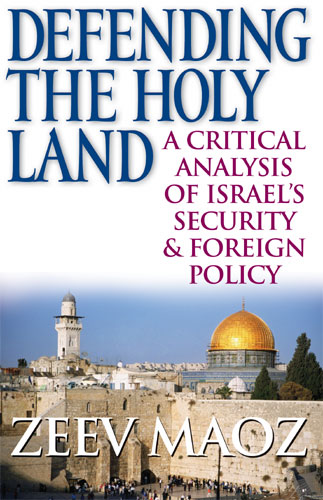 an analysis of the holy land israel and its history For a jew, the land of israel is more than a place it is a body for the soul of a people discover—and uncover—where israel is in the heart of a jew.