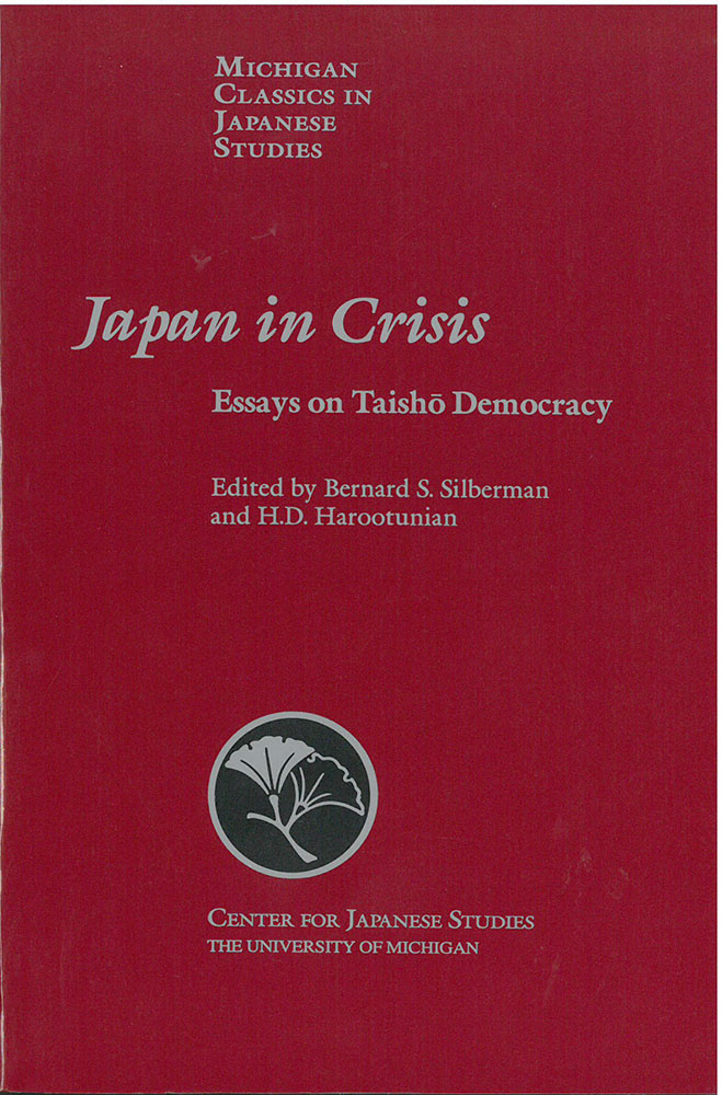 japan and the west essay Chapter 27: terms and essay questions russia and japan: industrialization outside the west key terms holy alliance: alliance between russia, prussia, and austria in defense of the established order formed by the most.