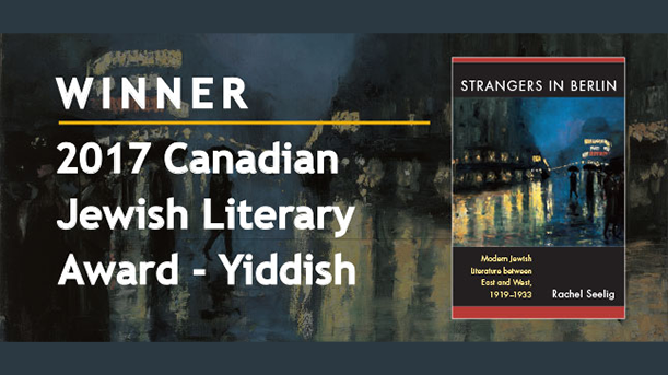 Winner 2017 Canadian Jewish Literary Award - Yiddish