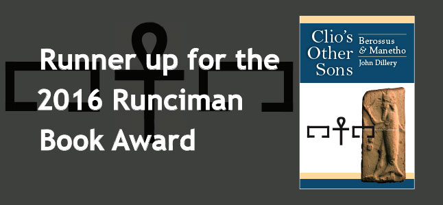 Runner up for the 2016 Runciman Book Award