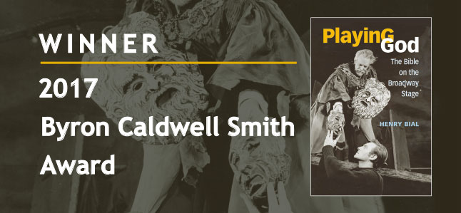 Winner: 2017 Byron Caldwell Smith Award